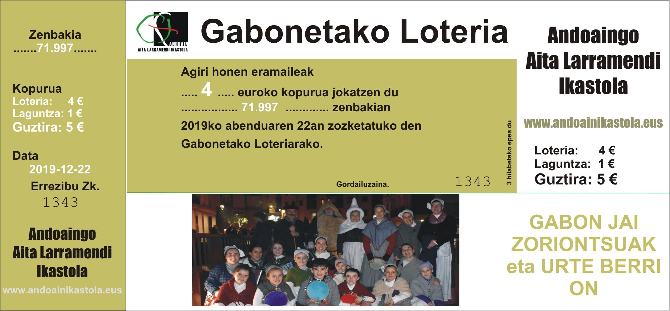 GABONETAKO LOTERIA SALGAI